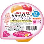 【12ヶ月頃〜】キユーピー ももとりんごのフルーツジュレ 70g