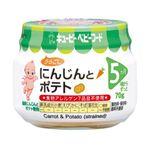 【5ヶ月頃~】キユーピー(瓶詰)にんじんとポテト(うらごし)70g