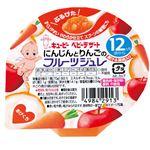 【12ヶ月頃〜】キユーピー にんじんとりんごのフルーツジュレ 70g