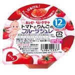【12ヶ月頃~】キユーピー トマトとりんごのフルーツジュレ 70g