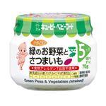 【5ヶ月頃~】キユーピー(瓶詰)緑のお野菜とさつまいも(うらごし)70g