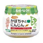 【5ヶ月頃~】キユーピー(瓶詰)かぼちゃとにんじん 70g