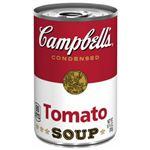 キャンベル コンデンススープトマト 305g