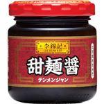 エスビー食品 李錦記 甜麺醤 100g
