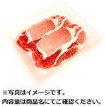 アメリカ産 豚肉ロースとんかつ・ソテー用 200g(100gあたり(本体)98円)1パック