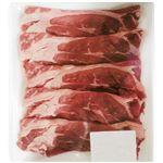 オーストラリア産 牛肉かたローススライス 200g(100gあたり(本体)248円)1パック【水曜日限定配送かつ午前便のみ】