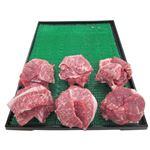 【お肉対面】 国産 黒毛和牛焼肉用切りおとし 100g(100gあたり(本体)698円)*火曜日のお届けはできません