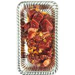 牛肉 味付かたロースステーキ用 原料肉/オーストラリア産 250g(100gあたり(本体)228円)
