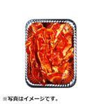 牛肉ばら味付カルビ焼用(解凍)(原料肉:アメリカ)200g(100gあたり(本体)128円)1パック