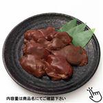 トップバリュ グリーンアイ 青森県産 純輝鶏レバー 200g(100gあたり(本体)98円)1パック