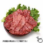 トップバリュ セレクト 匠和牛もも焼肉用(北海道)100g(100gあたり(本体)798円)1パック