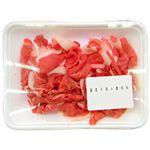 国産 牛肉小間切れ 140g(100gあたり(本体)298円)1パック