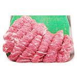【お肉対面】 オーストラリア産 タスマニアビーフ ハラミ焼肉用 100g(100gあたり(本体)498円)*火曜日のお届けはできません