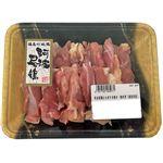 阿波尾鶏もも焼肉用(徳島県産)200g(100gあたり(本体)290円)1パック