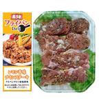 若どりもも味付焼肉用(岩塩使用レモン香味)原料肉/ブラジル産 解凍 270g(100gあたり(本体)98円)1パック