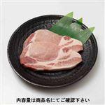 アメリカ産 豚肉 ロース とんかつ用 3枚 300g(100gあたり(本体)113円)