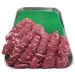 【お肉対面】 アメリカ産 牛ハラミ 焼肉用 100g(100gあたり(本体)498円)