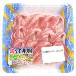 アメリカ産 豚肉ばら切りおとし(しゃぶしゃぶ用)200g(100gあたり(本体)168円)1パック