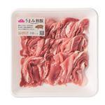 トップバリュうまみ和豚 国産 豚肉切りおとし 210g(100gあたり(本体)161円)1パック【5/16(日)までの配送】