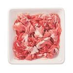 国産 豚肉小間切れ 350g(100gあたり(本体)138円)1パック