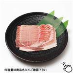 トップバリュ 国産 豚肉ロース超うす切り 220g(100gあたり(本体)258円)1パック