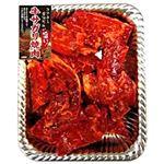 【予約】【4/29(木)~5/5(水)の配送】 原料肉/アメリカ 牛サガリ味付焼肉用(解凍)300g(100gあたり(本体)178円)
