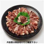 タイ産あい鴨もも肉鍋用(解凍)80~120g(100gあたり(本体)298円)