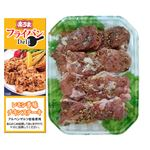 レモン香味チキンステーキ用(原料肉 アメリカ産・解凍)300g(100gあたり(本体)128円)1パック