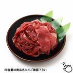 オーストラリア産 牛肉小間切れ300g(100gあたり(本体)198円)1パック