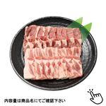 トップバリュ うまみ和豚 焼肉セット(ばら・かたロース)(国産)360g(100gあたり(本体)273円)1パック