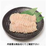 トップバリュ グリーンアイ 純輝鶏 皮なしむね肉 うす切り(広島県産)150g(100gあたり(本体)168円)