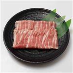トップバリュ うまみ和豚 ばら超うす切り(国産)150g(100gあたり(本体)258円)