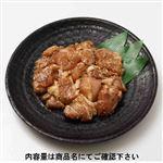 若どりもも肉味付焼肉用(醤油もろみ)(原料肉 アメリカ産・解凍)300g(100gあたり(本体)128円)1パック