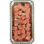 牛豚サイコロステーキ用(解凍)原材料名:牛(オーストラリア)、豚肉(米国)300g(100gあたり(本体)138円)1パック