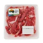 オーストラリア産 牛肉小間切れ 190g(100gあたり(本体)175円)1パック【月・火曜日の配送は除くかつ午前便のみ】