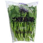 福岡県などの国内産 つぼみ菜 100g 1パック