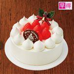 【クリスマス予約】【12月23日、24日、25日の配送になります】 【早得】ラ・フレーズ 苺ショートケーキ 5号 直径約15cm×高さ約5.5cm