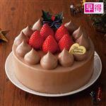 【クリスマス予約】【12月23日、24日、25日の配送になります】 【早得】苺のチョコレートケーキ 5号 直径約15cm×高さ約5.5cm