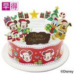 【クリスマス予約】【12月22日、23日、24日、25日の配送になります】 【早得】キャラクターケーキ レアチーズケーキ(ディズニー)直径約13cm×高さ約5.5cm