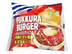 ヤマザキ ふっくらバーガー(完熟トマト風味ソース&マヨネーズ)1個