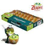 【予約商品】【12月11~13日の配送となります】 ニュージーランド産 ゼスプリ キウイフルーツ(グリーン)33個1箱