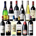 【リカー父の日予約特別商品】【6月12日~6月16日の配送となります】 シャンパーニュ入りフランス産ワイン 12本セット(750ml×12本) 【M6208】