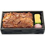 【予約商品】【7月25日~27日の配送となります】 神戸牛の牛めし重 1パック 【M0013】