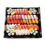 【予約商品】【12月31日~1月2日の配送となります】 迎春皆で食べる握り寿司盛合せ 40貫+細巻き+玉子焼き 【わさびあり】