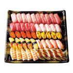 【予約商品】【12月31日~1月2日の配送となります】 三種本まぐろ食べ比べの贅沢握り寿司 50貫【わさびあり】