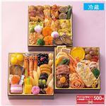 【予約商品】【12月31日のみの配送となります】 芝濱膳 和洋中おせち三段重「五萬福」(3~4人前)