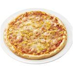 【クリスマス予約】【12月22日、23日、24日、25日の配送になります】 海老とコーンのピザ 10インチ(直径約25cm) 【M0087】