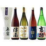 【予約商品】【9月13日~15日の配送となります】 日本酒 純米大吟醸1.8L 5本セット 1800ml×5本 【M1001】