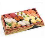 【クリスマス予約】【12月22日、23日、24日、25日の配送になります】 2種の海老が嬉しい味わい握り寿司 20貫【わさびなし】 1パック 【M0170】