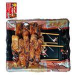 【予約商品】【7月18日~21日の配送となります】 鶏肉の蒲焼串 2本(1本約120g)1パック
